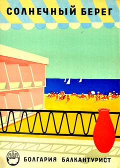 Original Vintage Poster Solnechnyy Bereg Bulgaria Beach Travel Sailing Black Sea
