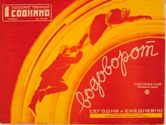 Original Vintage Soviet Film Poster For A Silent Movie The Whirlpool Vodororot