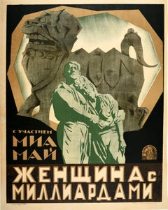 Original Vintage Soviet Movie Poster Mistress Of The World Mia May Silent Film