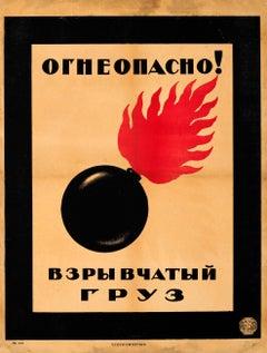 Original Vintage Soviet Transport Safety Poster Fire Hazard Explosive Cargo Bomb