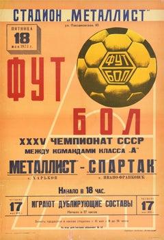 Original Vintage Sport Poster Spartak Vs Metalist Stadium Ukraine Football USSR