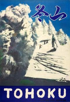 Original Vintage Winter Sport And Skiing Poster For The Tohoku Ski Resort Japan
