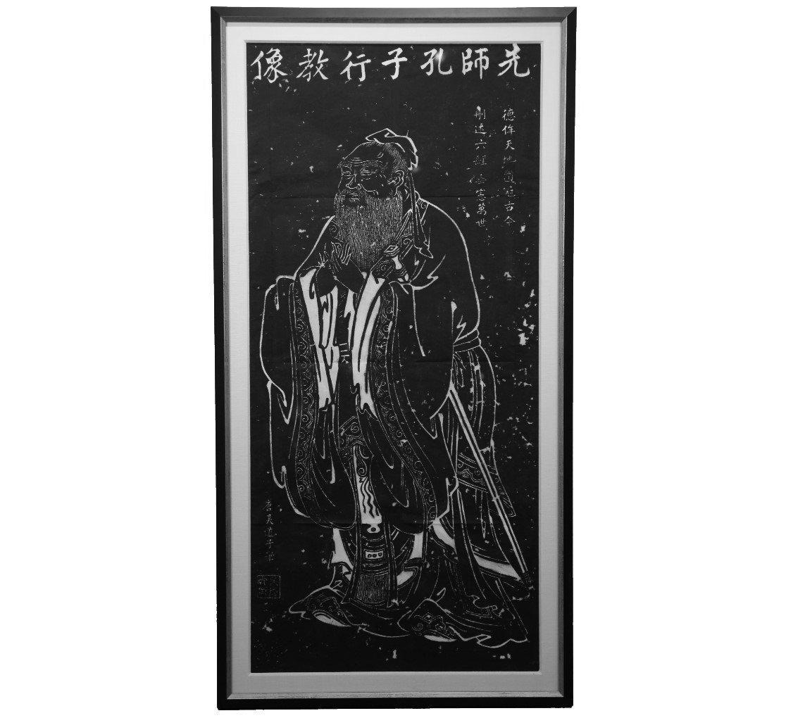 Portrait of Confucius Black and White Print