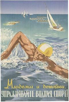 Practice Water Sports, Eastern Block original vintage poster