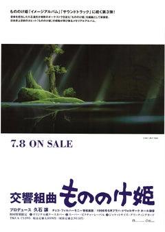 Princess Mononoke Original Vintage Soundtrack Poster, Hisaishi, Studio Ghibli