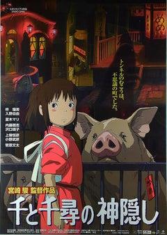 Spirited Away Original Vintage Movie Poster, Hayao Miyazaki, Studio Ghibli 2001