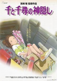 Spirited Away Original Vintage Movie Poster, Studio Ghibli (2001), Miyazaki