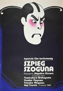Szpieg Szoguna - Vintage Offset Print - 1973