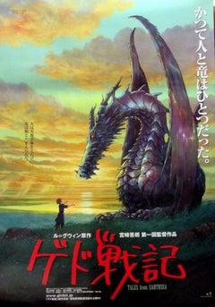 Tales from Earthsea Original Vintage Poster, Goro Miyazaki, Studio Ghibli