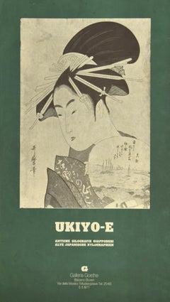 Ukiyo-e Vintage Offset Poster - 1977