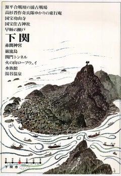 Urako Battlefield of Genpei - Japan original vintage poster