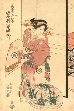 Utagawa Kunisada (1786-1865) - Early 19th Century Japanese Woodblock, The Geisha