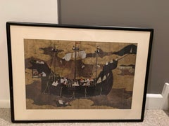 Vintage Asian Print Landscape Scene Framed and Matted Beautiful Nautical Scene