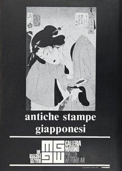 Vintage Ukiyo-e Ehibition Poster - Offset Print - 1975