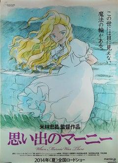 When Marnie Was There Original Vintage Large Movie Poster, Studio Ghibli (2014)