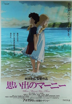 When Marnie Was There Original Vintage Large Theatrical Poster, Studio Ghibli