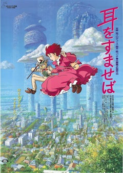 Whisper of the Heart Original Vintage Large Movie Poster, Studio Ghibli (1995)