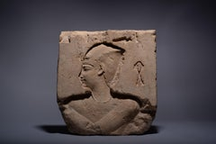 Ancient Egyptian Relief with the head of a Pharaoh