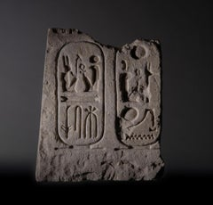 Egyptian Limestone Cartouche of Ramesses the Great