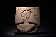 Egyptian Limestone Relief depicting a Pharaoh