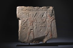 Egyptian Old Kingdom Relief with Offering Bearers - 2323 BC