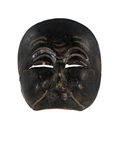 """""""Indonesian, Half Mask with Slanted Eyes,"""" Carved from Wood & Painted 19th Cen."""
