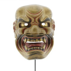 Noh Mask of a Fierce God, Actor, Japanese Theatre, Drama, 19th Century Woodcraft