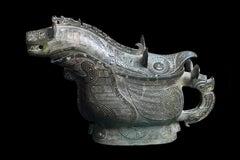 Ritual Wine Vessel (Gong) 18th/19th century