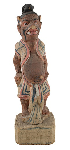 """""""Wooden Figure,"""" Carved Wood created in Indonesia during the 19th Century"""