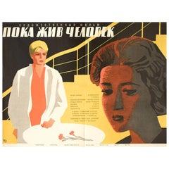 Until a Man Lives 1964 Russian B2 Film Poster