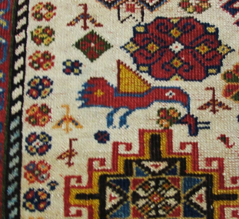 Unusual Antique Qashqai Persian Tribal Rug, Birds As Is