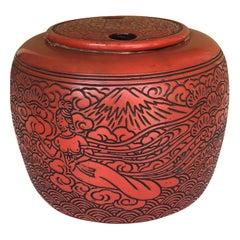 Unusual Cinnabar Colored Earthenware Hibachi w. Cover and Ying Yang Symbol Japan