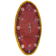 Unusual Early 20th Century Chinese Art Deco Rug