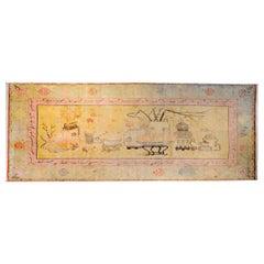 Unusual Early 20th Century Pictorial Khotan Rug