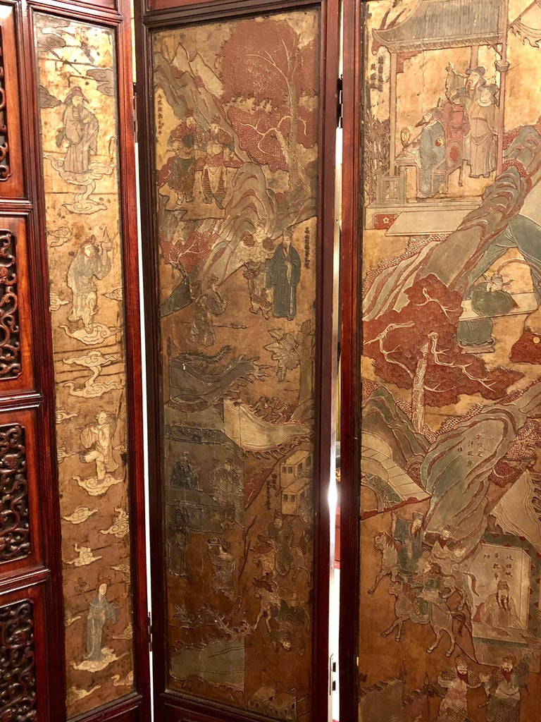 Wood Unusual Eight Panel Chinese Coromandel Screen circa 1700-1800 with Carved Frame For Sale