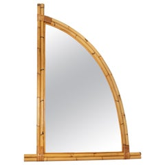 Unusual Shaped Bamboo Mirrors 'Left and Right Available, Right is Shown'
