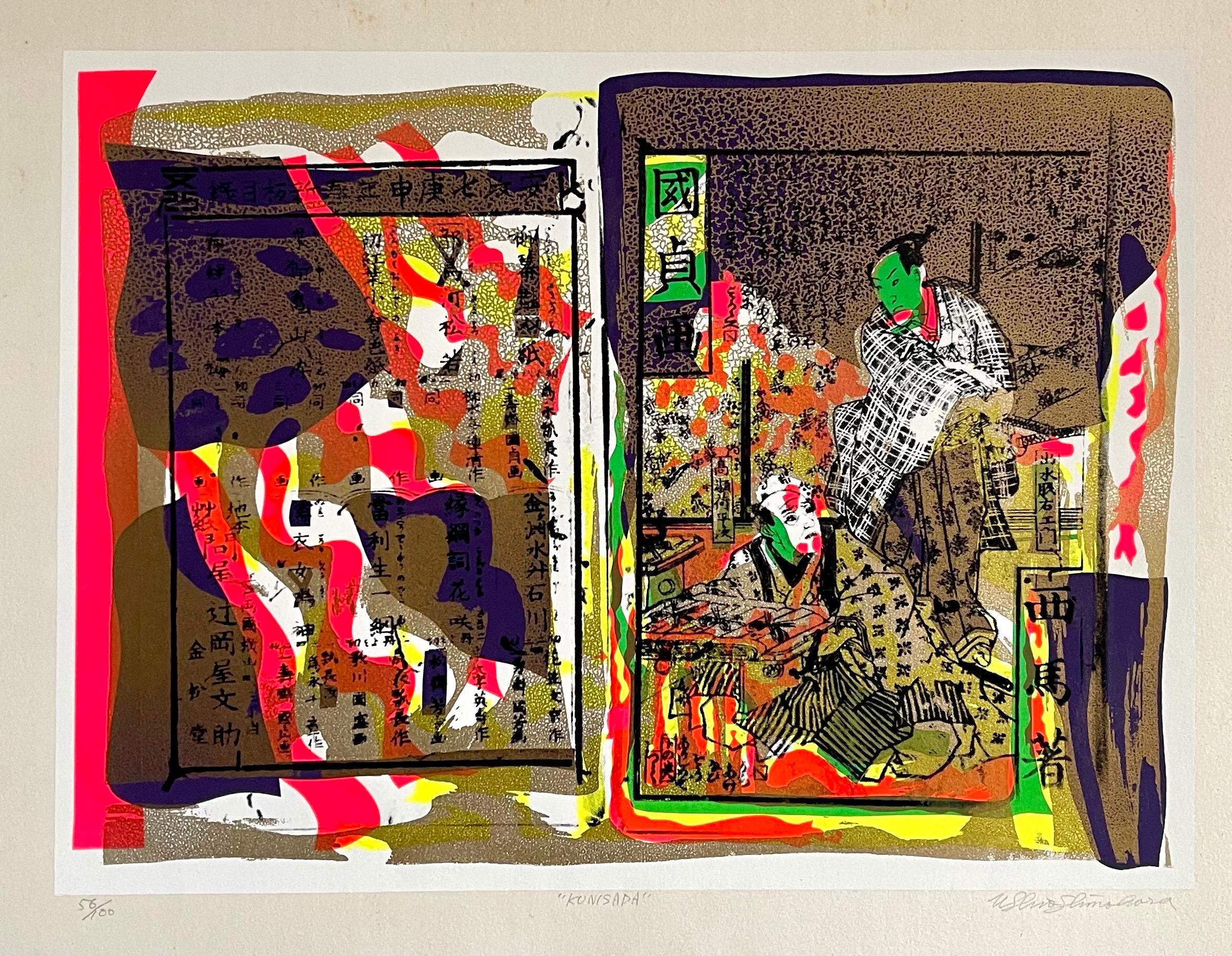 Silkscreen Day Glo Fluorescent 1960's Japanese Pop Art Print Samurai Kimono