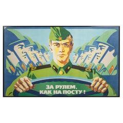U.S.S.R. Propoganda Poster, circa 1980
