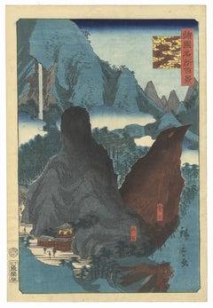 Hiroshige II, Ukiyo-e, Landscape, Japanese Woodblock Print, Temple, Buddha, Edo