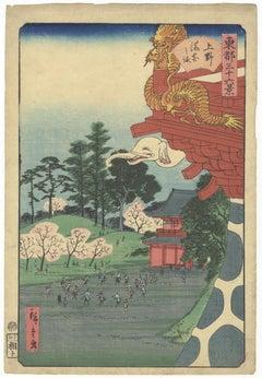 Original Japanese Woodblock Print, Floating World Art, Hiroshige II, Sakura, Edo