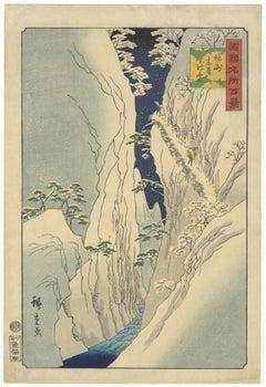 Snow Scene, Hiroshige II, Original Japanese Woodblock Print, Ukiyo-e, Landscape