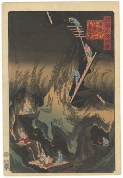 Utagawa Hiroshige II, Japanese Woodblock Print, Ukiyo-e, Edo, Gold Mine