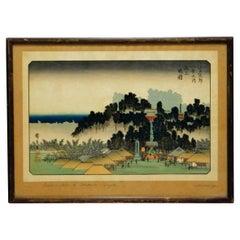 Utagawa Hiroshige 歌川廣重 Landscape Woodblock Print, Japan, 1826-1869