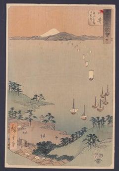 Arai Station - Orignal Woodcut by Utagawa Hiroshige - 1855 ca
