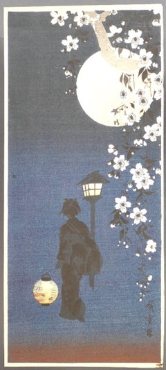 Cherry Blossoms at Night by Utagawa Hiroshige - Late 19th Century