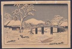 Hodogaya - Reisho Tokaidodate - Woodcut Print by Utagawa Hiroshige - 1833