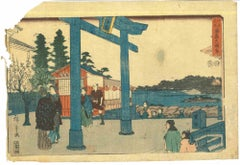 Japanese Woodcut Print - Original Woodcut Print by Utagawa Hiroshige - 19th Cent
