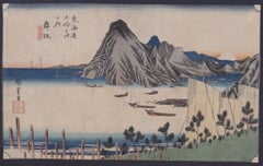 Maisaka, Imagiri Shink - Orignal Woodcut by Utagawa Hiroshige - 1833 ca