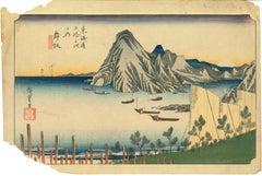 Maisaka: View of Imagiri... - Woodcut by Utagawa Hiroshige - 1833/1834