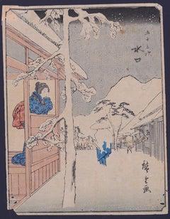 Minakuchi - Orignal Woodcut by Utagawa Hiroshige - 1851 ca